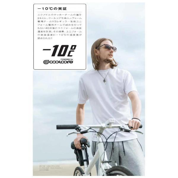 冷感 インナーシャツ クールコア 半袖 夏 Tシャツ UVカット 吸汗速乾 メンズ レディース|ogawamata