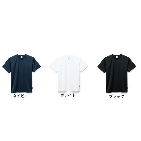 冷感 インナーシャツ クールコア 半袖 夏 Tシャツ UVカット 吸汗速乾 メンズ レディース|ogawamata|03