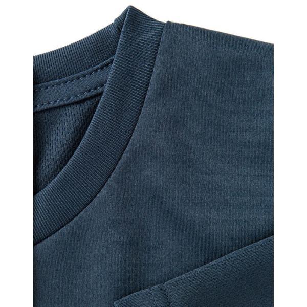 冷感 インナーシャツ クールコア 半袖 夏 Tシャツ UVカット 吸汗速乾 メンズ レディース|ogawamata|04