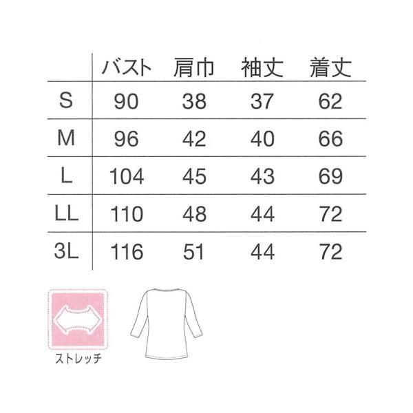 白衣 七分袖 スクラブ の下に着る インナーシャツ 抗菌 防臭 メンズ レディース その他医療用衣料、白衣|ogawamata|03