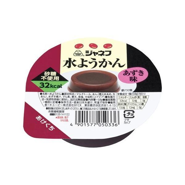 「ケース販売」ジャネフ 水ようかん あずき味 58g〔ケース入数 30〕