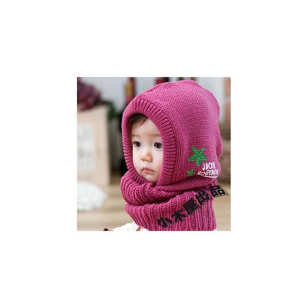 2bd83a5cb8264  送料無料 帽子&マフラー一体型 キッズ 子供 ベビー 赤ちゃん ニット帽 冬 ...