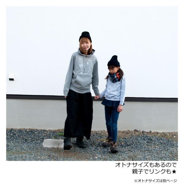 1fbbbe3a1266c スウェット パーカー「裏; 【キッズ】LEON レオン 「ok good...」 スウェット パーカー「 ...