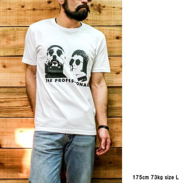 LEON「レオン」「THE PROFESSIONAL」「LEON & MATHILDA」映画 Tシャツ|oguoy|07
