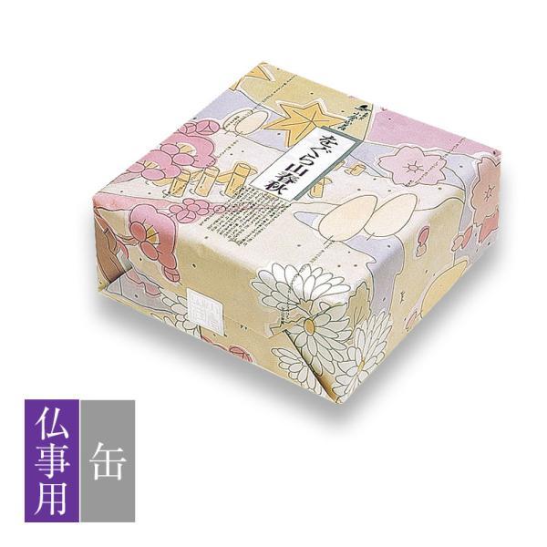 (京都・仏事あられ)をぐら山春秋仏事包装 小缶(8ヶ入×15袋)(係数15)(お供え・法事・仏事・お彼岸・お盆)