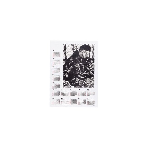 (まとめ)アーテック 両面民芸カレンダー 大 2014年 〔×40セット〕