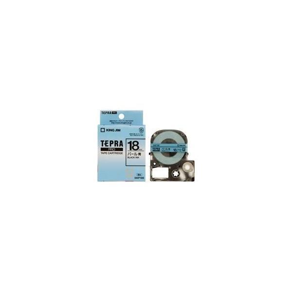 (業務用30セット) キングジム テプラ PROテープ/ラベルライター用テープ 〔パール/幅:18mm〕 SMP18B ブルー(青)