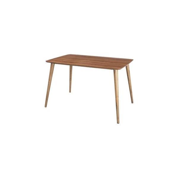 ダイニングテーブル 〔Tomte〕トムテ 長方形 木製(天然木) TAC-242WAL|ogyk