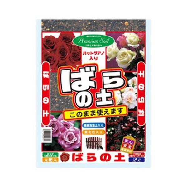 (培養土) バラの土・2L (赤玉土/牛糞堆肥/根腐れ防止)