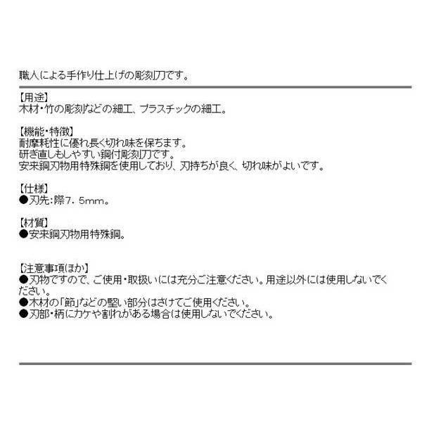 彫刻刀 際 細工 木 竹 プラスチック ogyk 03