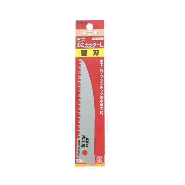 カッターナイフ 替刃 木工 竹細工 プラスチック