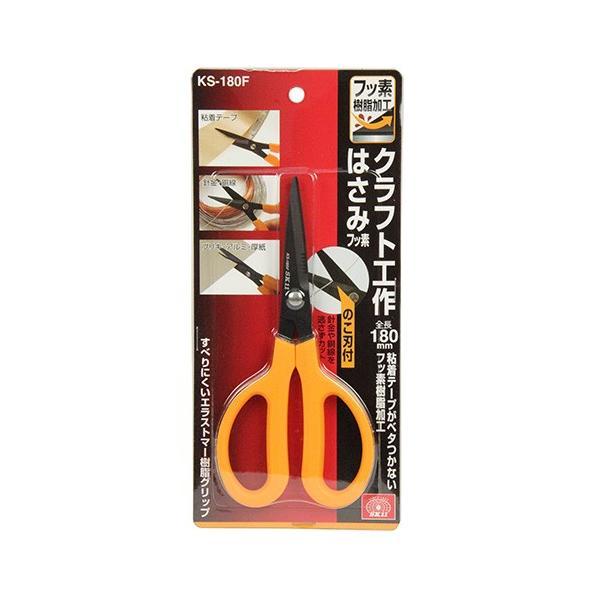はさみ 万能鋏 (用途:クラフト工作/針金/ブリキ/アルミ/布)