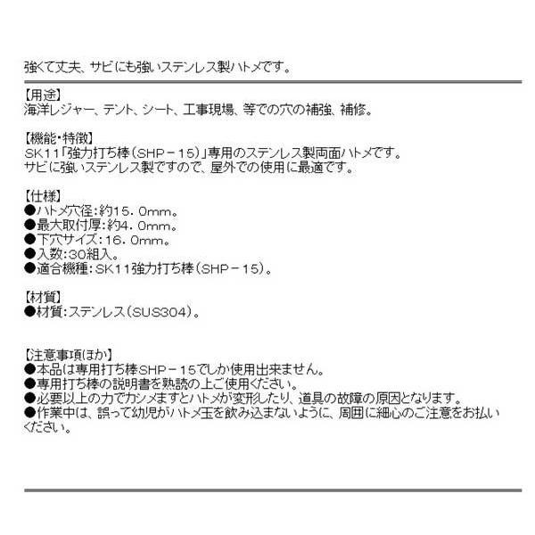ハトメ玉 両面 服飾 洋裁 ogyk 03
