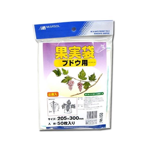 果実袋ぶどう 50枚入 205×300mm (大きめのブドウの防虫・防鳥用袋かけ用)