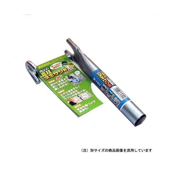 (園芸 パイプ 支柱 )パイプヌキサシ君 19.1mm