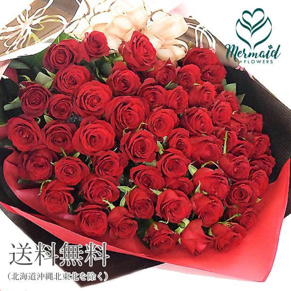 還暦 プレゼント花束 赤バラ60本 薔薇 誕生日 敬老の日 結婚 記念日 お祝い  プレゼント にも  お祝い ギフト プレゼント お祝 送料無料 クール便送料無料