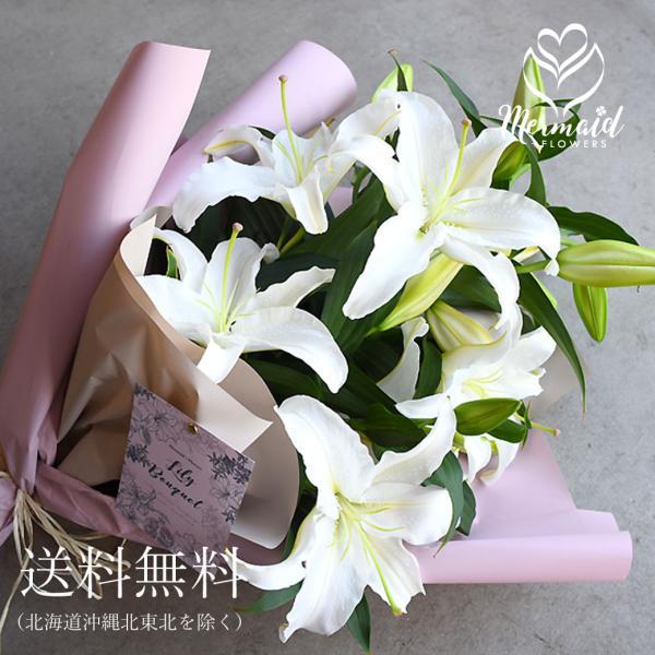 敬老の日 プレゼント 花  お供え 初盆 お祝い 花束 ゆり ユリ カサブランカとグリーンの15輪 花 ギフト 誕生日 結婚記念日 お祝い お供え お悔やみ 彼岸|ohanakakumei