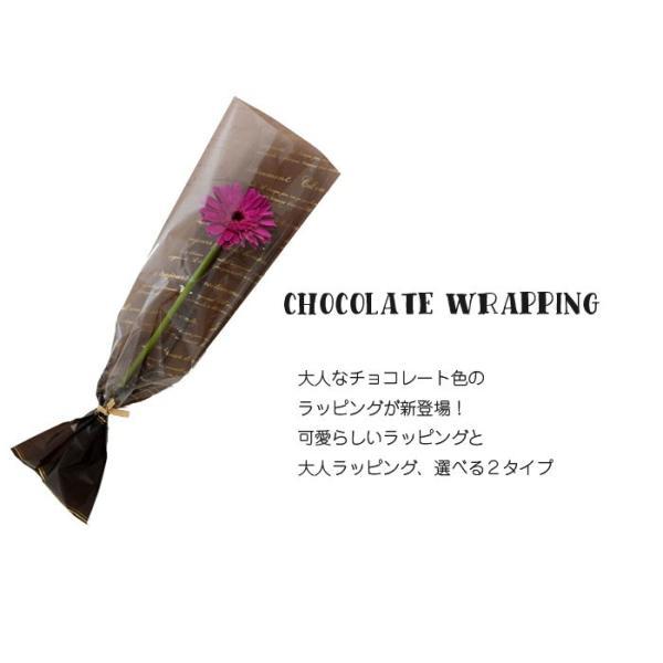 花 ギフト選べるお花 1本ブーケ20本セット 卒園式 卒業式 ご結婚式やイベントに|ohanakakumei|03