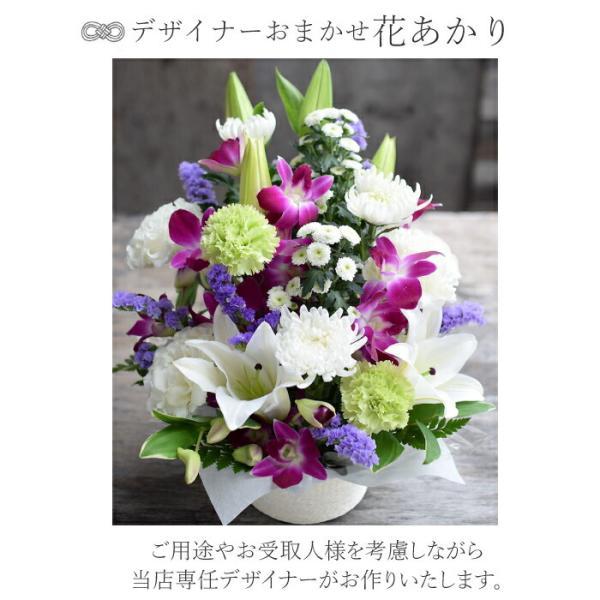 お供え 花 フラワー ギフト 法事 命日 法要|ohanakakumei|06
