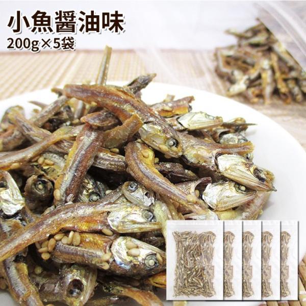 珍味 小魚しょうゆ味 1kg 送料無料 魚介 魚のつまみ おつまみ いわし|ohgiya-f
