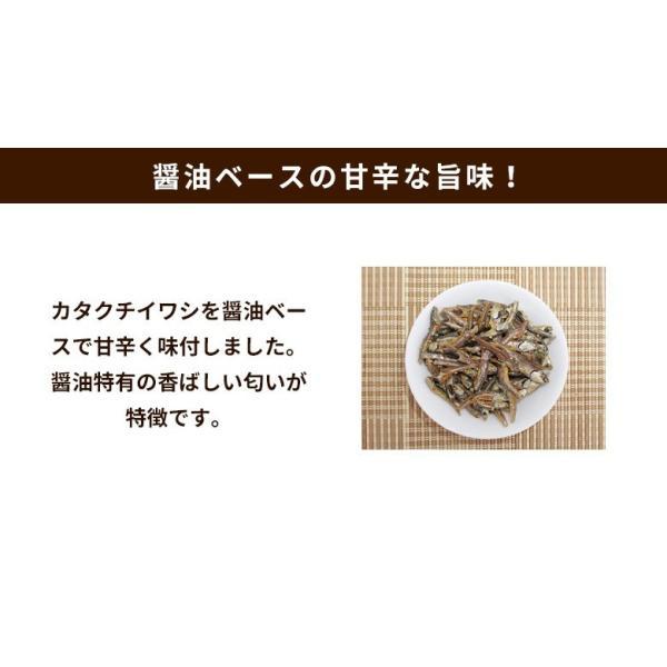 珍味 小魚しょうゆ味 1kg 送料無料 魚介 魚のつまみ おつまみ いわし|ohgiya-f|02