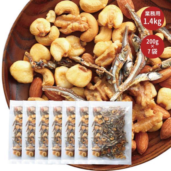 珍味 1.4kg 燻製ミックスナッツ&フィッシュ 200g×7袋 おやつ お菓子 くるみ ナッツ 大容量 業務用