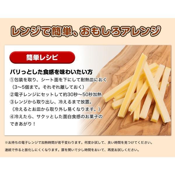 珍味 チーズおやつロング 送料無料 40本入り おやつ お菓子 チーズ ちーず カマンベール メール便 ohgiya-f 09