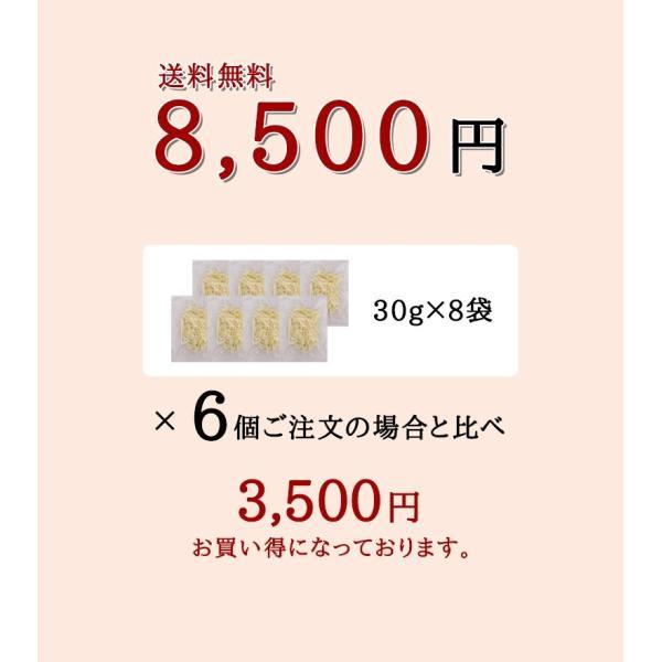 珍味 さきいか 30g×48袋 送料無料  大容量 酒のつまみ おつまみ 魚介 イカ|ohgiya-f|11