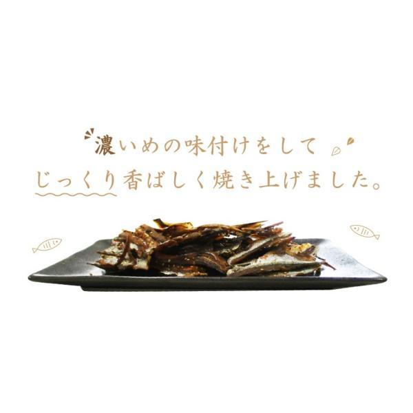 珍味 炙り焼きししゃも 85g×2袋 送料無料 酒のつまみ おつまみ 魚介 シシャモ メール便 ohgiya-f 02