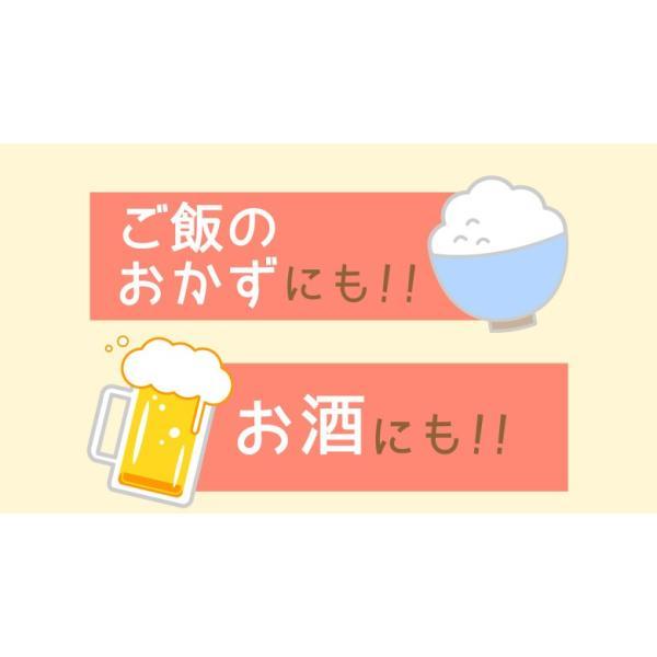 珍味 炙り焼きししゃも 85g×2袋 送料無料 酒のつまみ おつまみ 魚介 シシャモ メール便 ohgiya-f 04