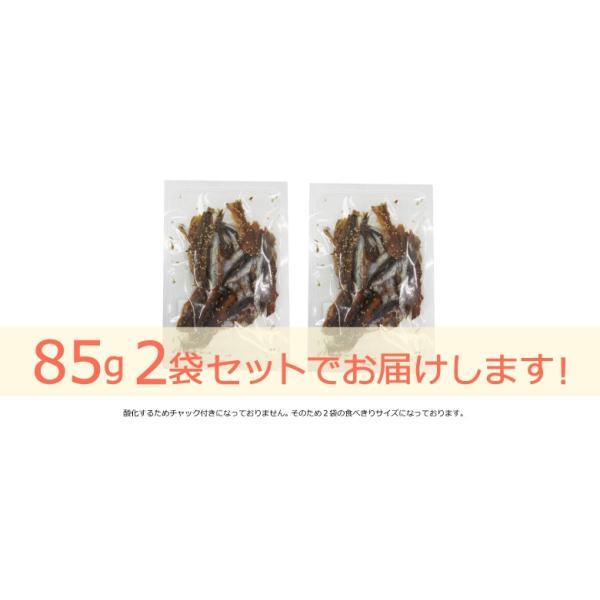 珍味 炙り焼きししゃも 85g×2袋 送料無料 酒のつまみ おつまみ 魚介 シシャモ メール便 ohgiya-f 06