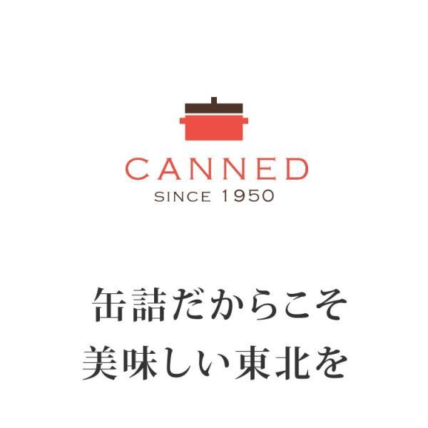 東北の缶詰2缶セット 詰め合わせ 食品 缶詰 ゴルフコンペ 景品 内祝|ohgle|02