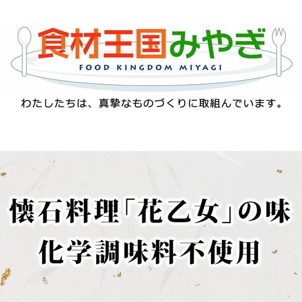 東北の缶詰2缶セット 詰め合わせ 食品 缶詰 ゴルフコンペ 景品 内祝|ohgle|09