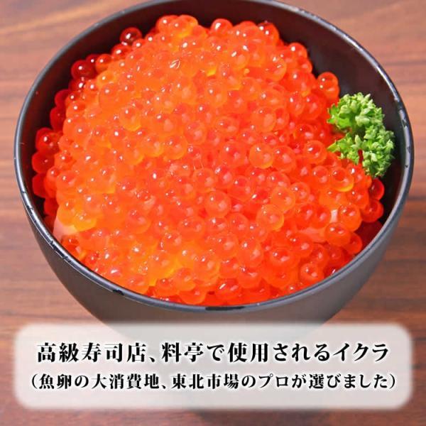 北海道産 醤油いくら 500g|ohgle|04