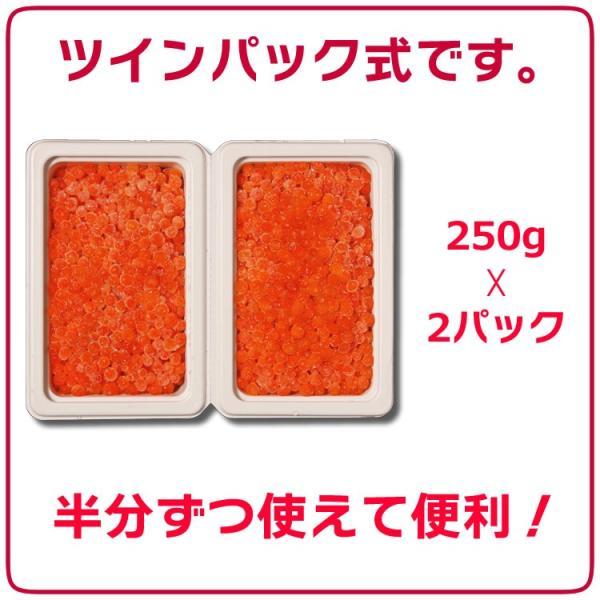 北海道産 醤油いくら 500g|ohgle|05