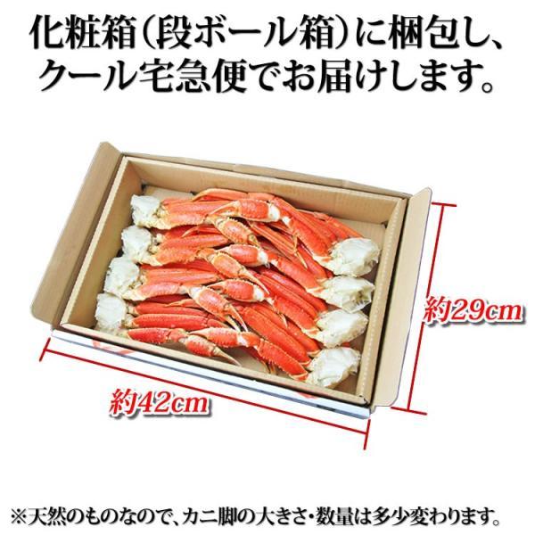 カニ かに 蟹 大型 ズワイガニ 2kg 3Lサイズ 蟹 足 脚 グルメ ギフト 送料無料|ohgle|06