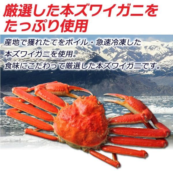 ごろっと蟹コロッケ(4個入) ohgle 03