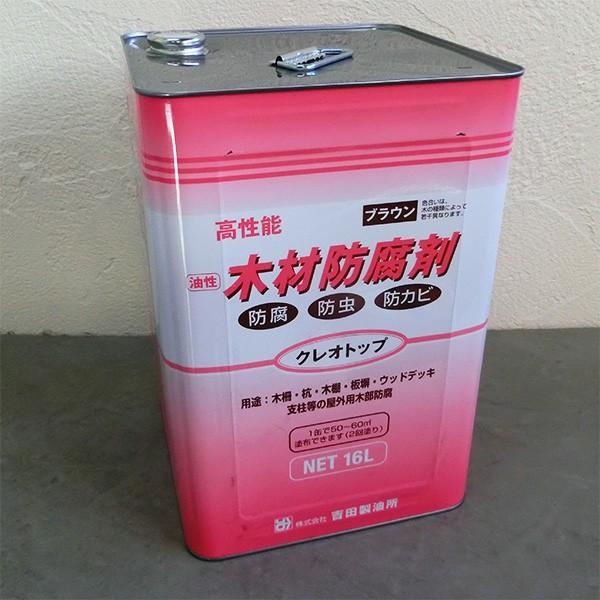クレオトップ ブラウン色 16L(約85〜95平米/2回塗り) クレオソートに代わる新しい木材用防腐剤