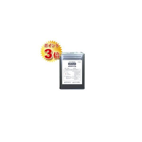 ダストプルーフハード 20kg(約160〜200平米) 送料無料 コンクリート強化剤 珪酸塩系 クリア仕上げ 防塵 コンクリート保護塗料 アッシュフォードジャパン