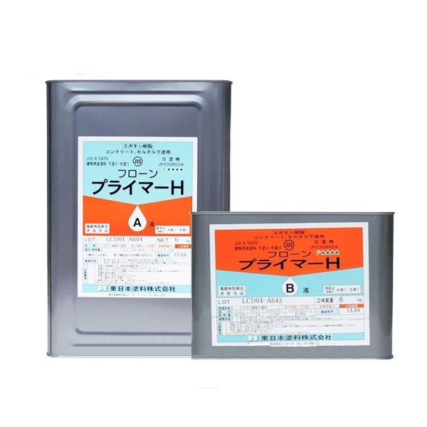フローンプライマーH 透明 12kgセット(A液6kg:B液6kg)  約60平米/1回塗り 送料無料