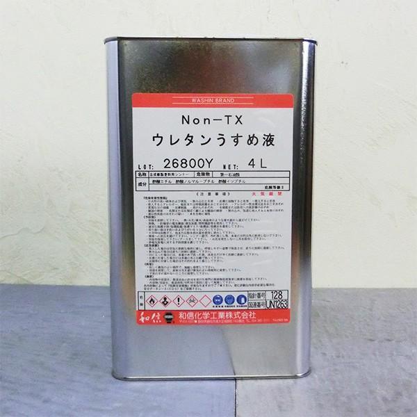 Non-TXウレタン うすめ液 4L
