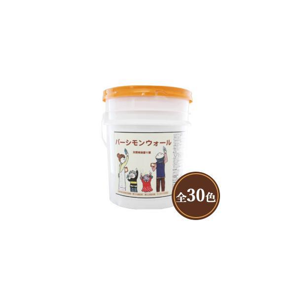 パーシモンウォール コテ用 10kg(約8〜10平米/1回塗り)