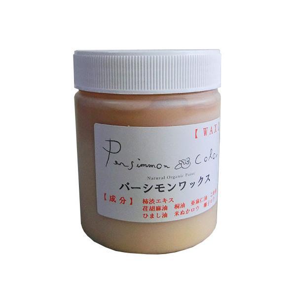 パーシモンWAX 500ml