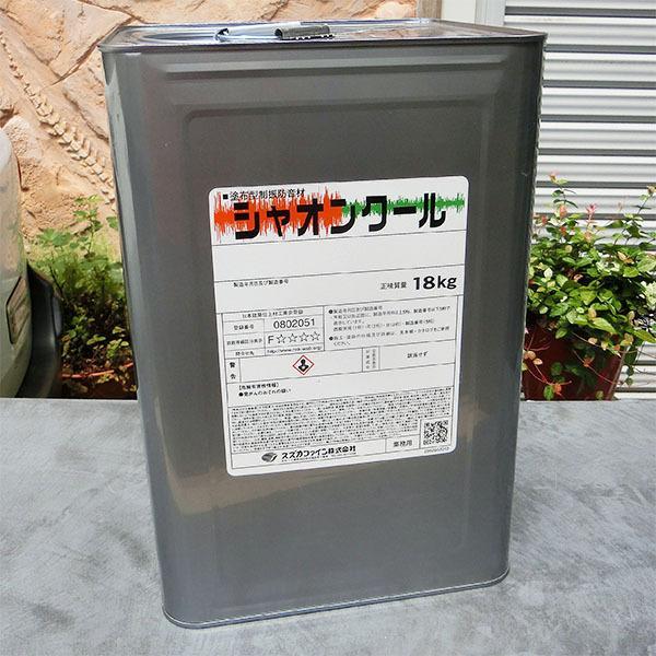 シャオンクール 18kg(36平米/2回塗り)雨音防音塗料 送料無料