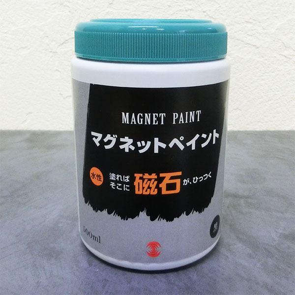 ターナー マグネットペイント(磁石がくっつく塗面を作ります) 500ml(0.9〜1.2平米/3回塗り)  F☆☆☆☆取得