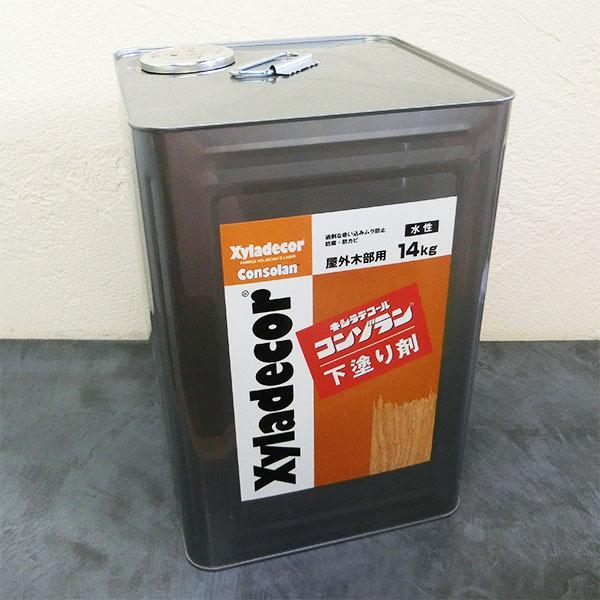 キシラデコール コンゾラン 14kg