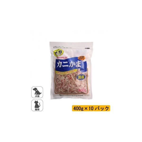 ペット かに 大容量 間食 蒲鉾 日本 おやつ 贅沢 国産 ねこ スナック 海鮮 ソフト フジサワ 犬猫用 カニ入りかま メガパック 400g×10パック 同梱・代引不可