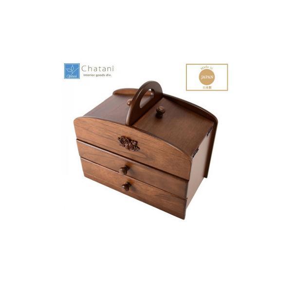 機能的 手作り 裁縫箱 ケース 手芸ボックス 収納 お祝い 2段 シンプル ギフト 裁縫道具 職人 裁縫セット 茶谷産業 日本製 木製ソーイングボックス 020-301 同