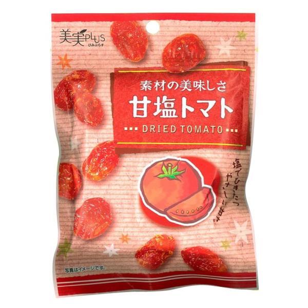 手軽 ドライトマト 便利 食品 便利 乾燥トマト パック 乾燥野菜 福楽得 美実PLUS 甘塩トマト 55g×20袋セット 同梱・代引不可