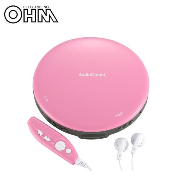 おしゃれ小型かわいいイヤホン付きコンパクトCD操作音量調節薄型便利オーム電機OHMAudioCommポータブルCDプレーヤー(リ